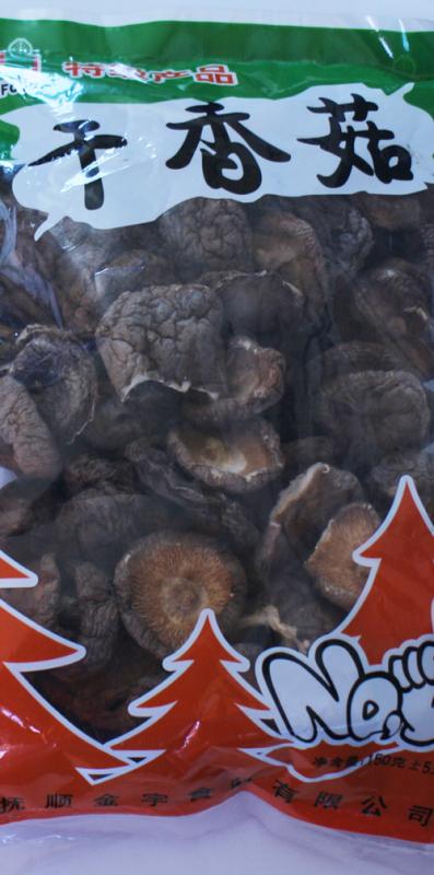 上海干香菇